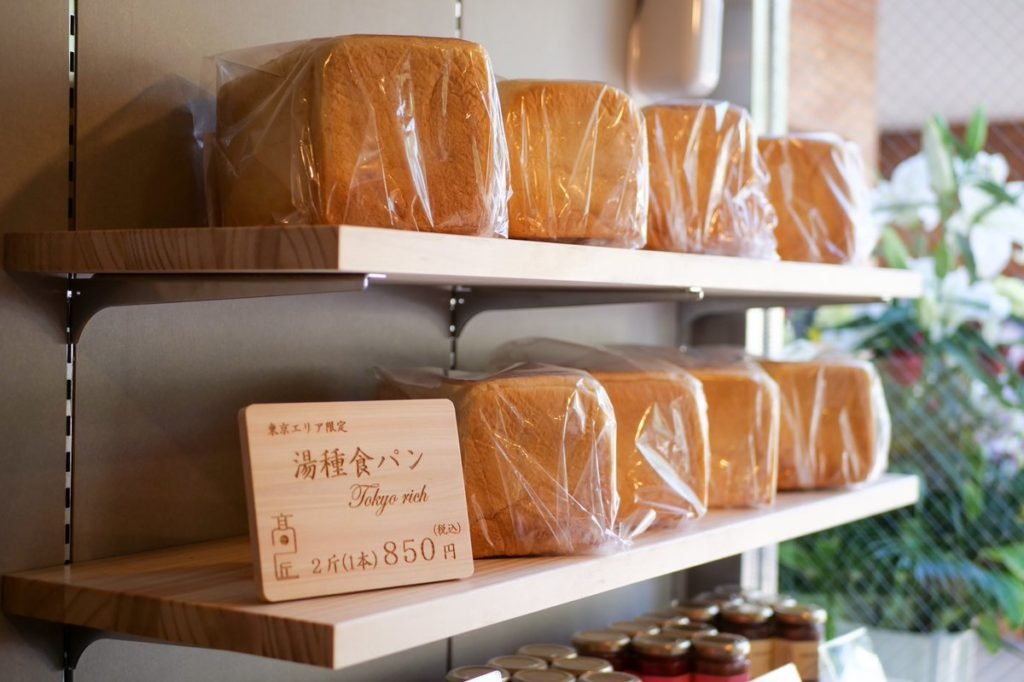 ATM bakery in Japan - TAKASHO Azamino shokupan on shelves