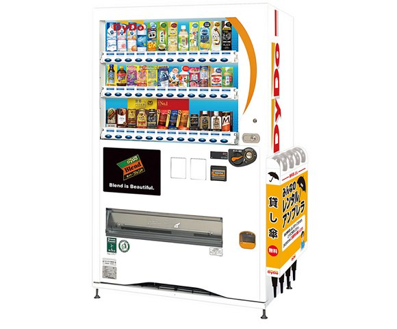 Foot-operated vending machines - dydo vending machine loans umbrella