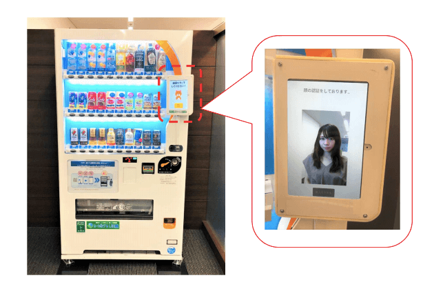 Foot-operated vending machines - facial recognition vending machines