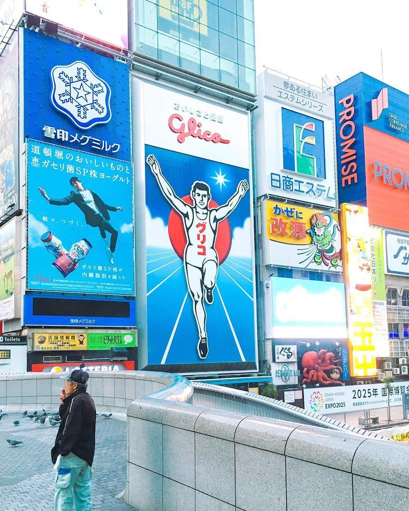 Mysteries in Japan - glico man