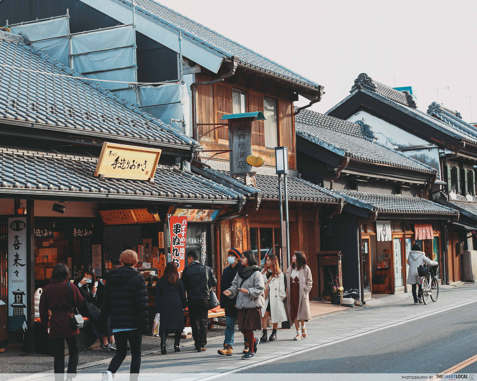 kawagoe - oldest kurazukuri