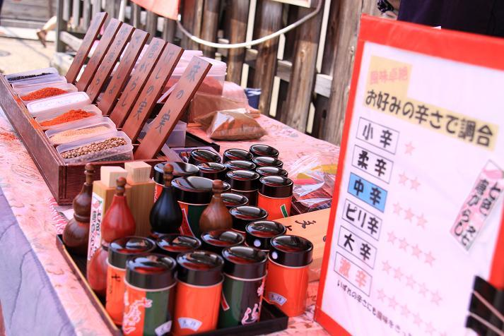 kawagoe - shichimi containers and spicy level chart