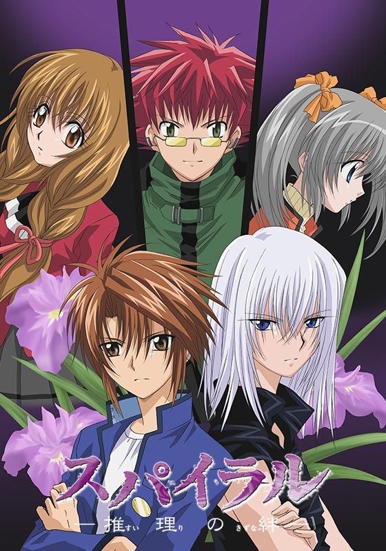 Detective Anime 21 - spiral the bonds of reasoning