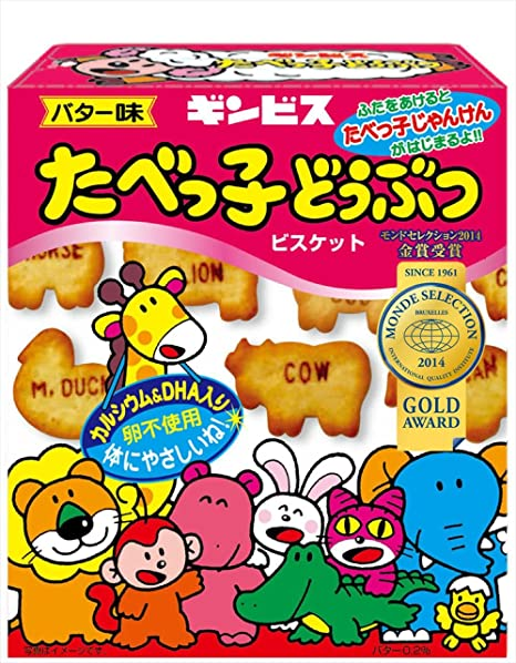 Ginbis Dream Animal biscuits - packaging