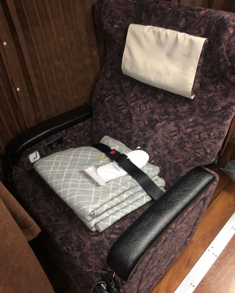 Transportation in Japan - seats on night buses