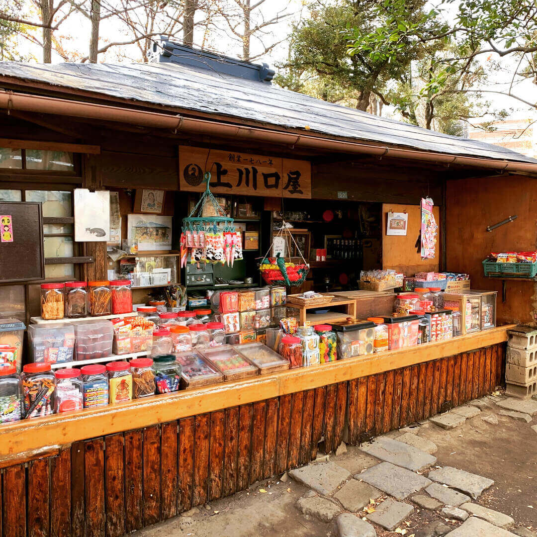 japanese autumn leaves - old sweets shop