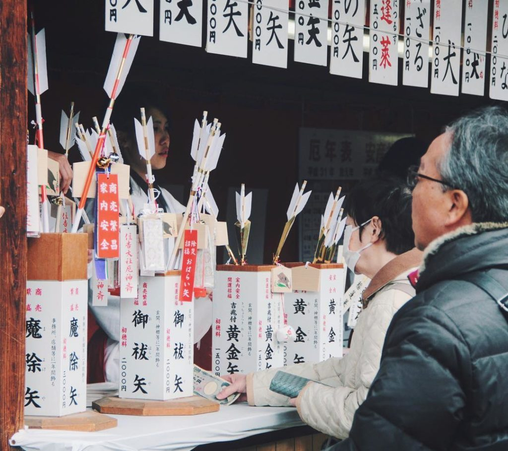 Japanese New Year traditions - hatsumode