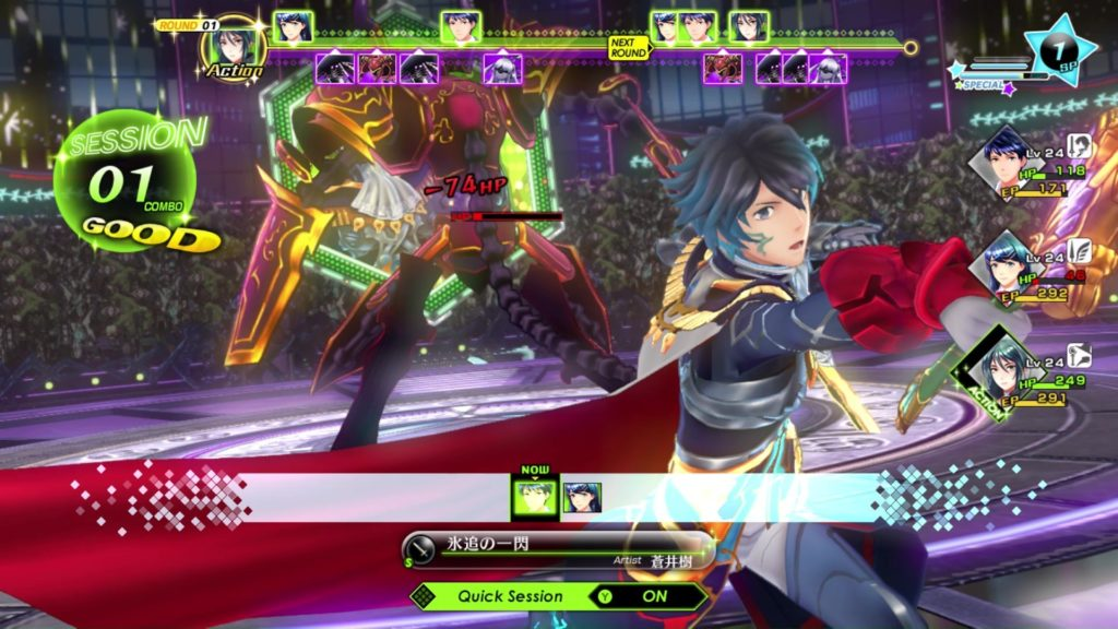 Japanese video games - Tokyo Mirage Sessions #FE Encore
