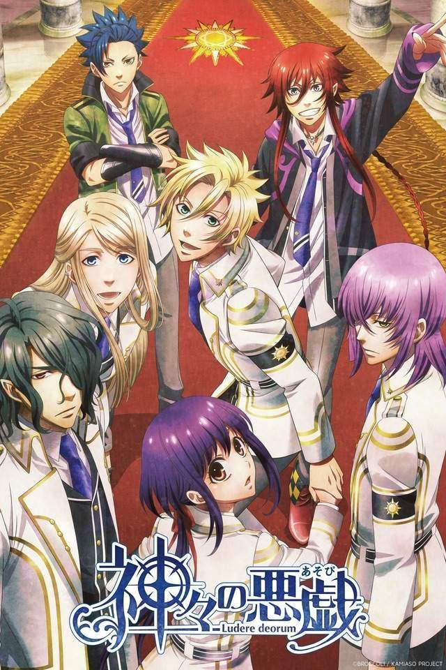otome games - play of gods