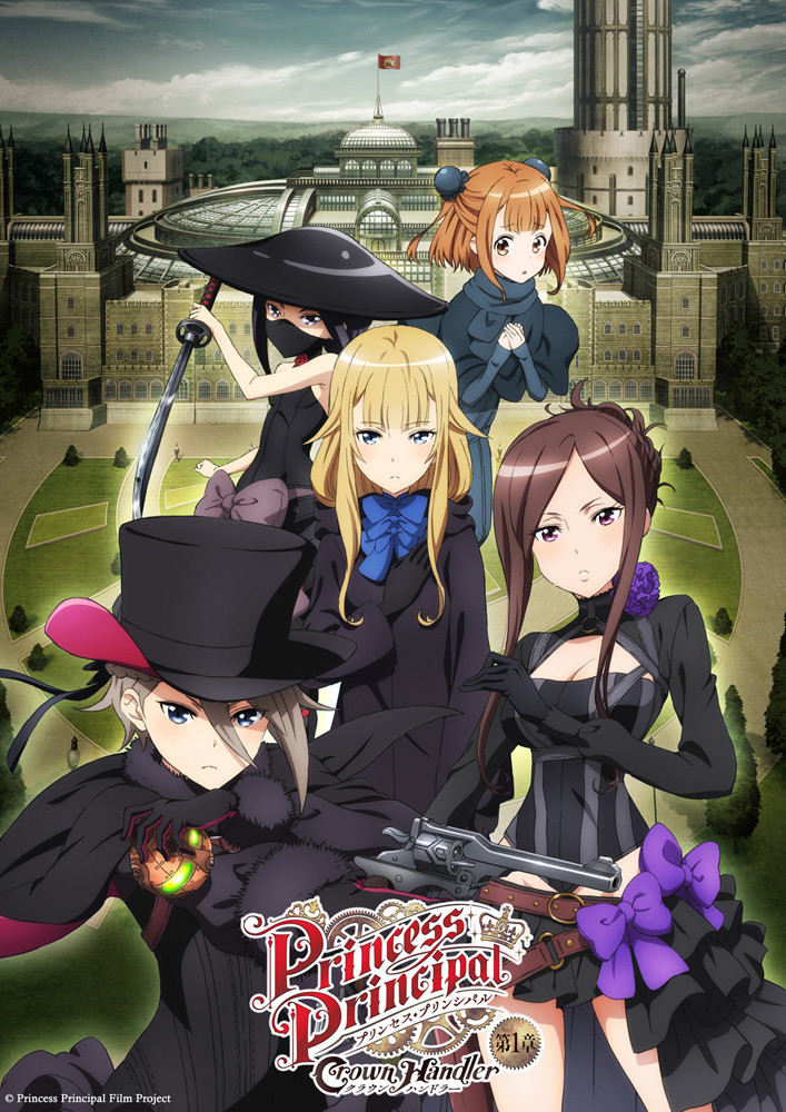 New Anime Movies 2021 16 - princess principal crown handler 1