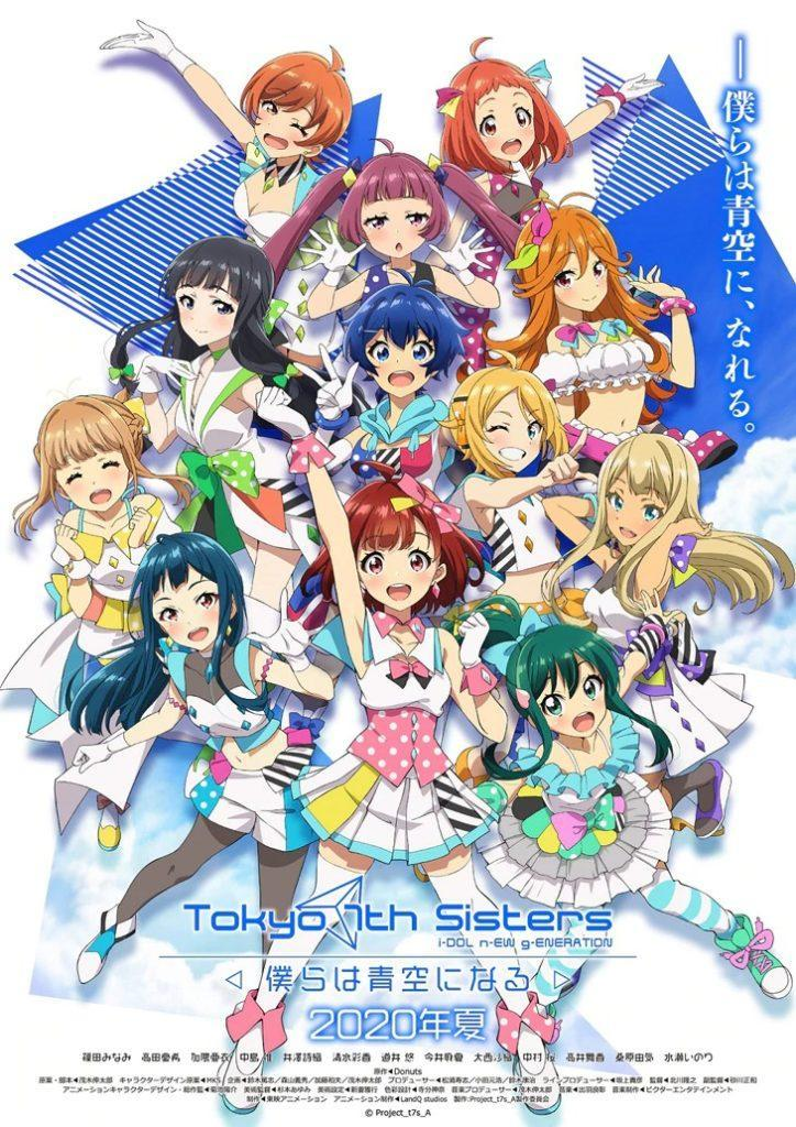New Anime Movies 2021 18 - tokyo 7th sisters