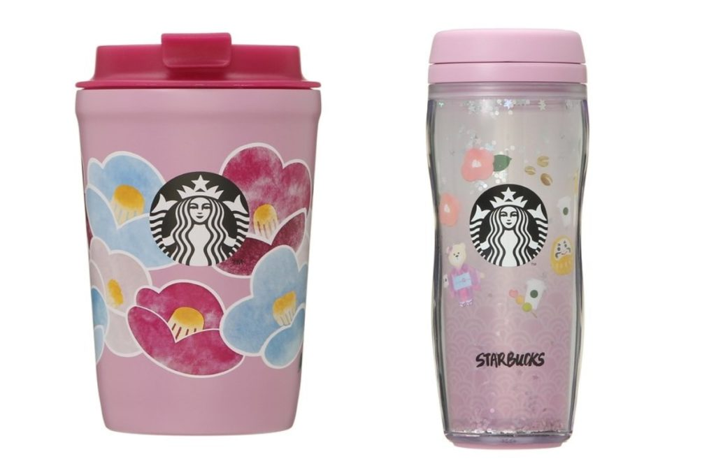 Starbucks Japan New Year 2021 - starbucks tumbler