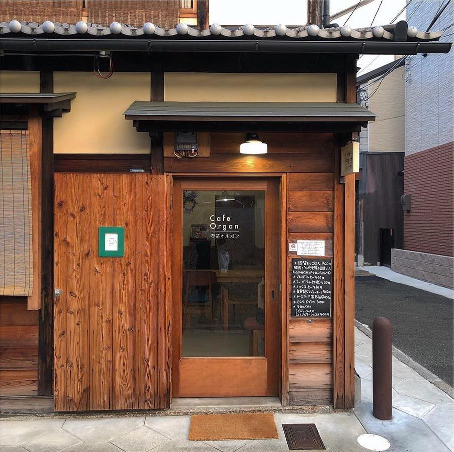 japan cafes heritage buildings - cafe organ storefront