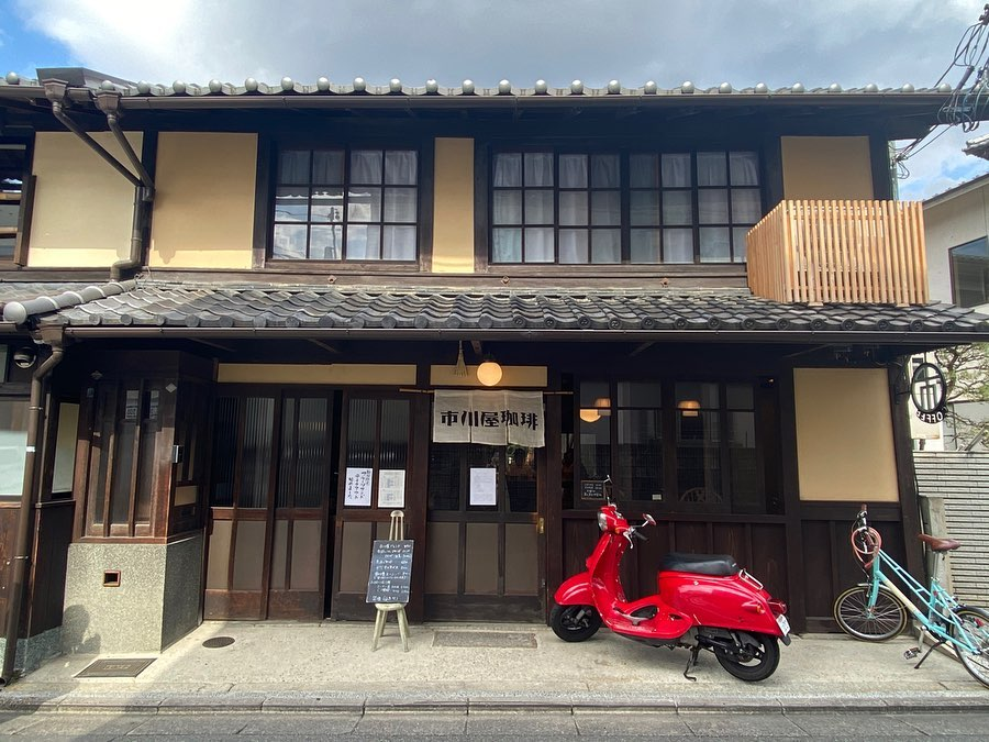 japan cafes heritage buildings - ichikawaya cafe storefront
