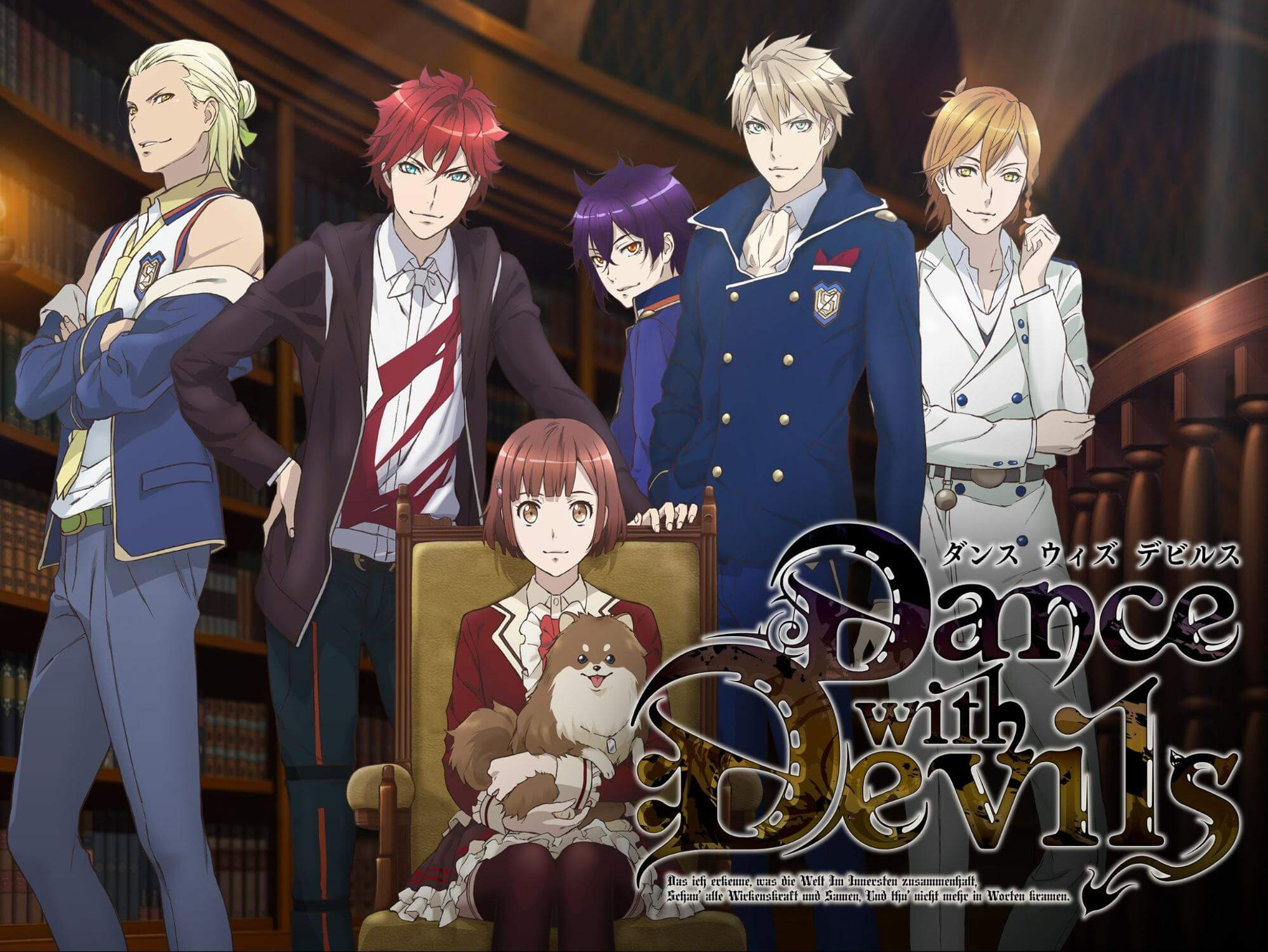 otome games - dance with devils