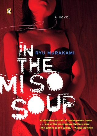 Japanese books - in the miso soup