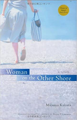 Japanese books - woman on the other shore