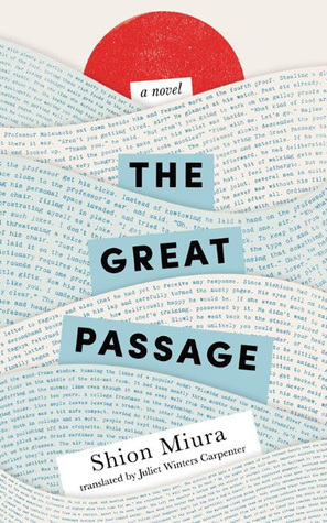 Japanese books - the great passage