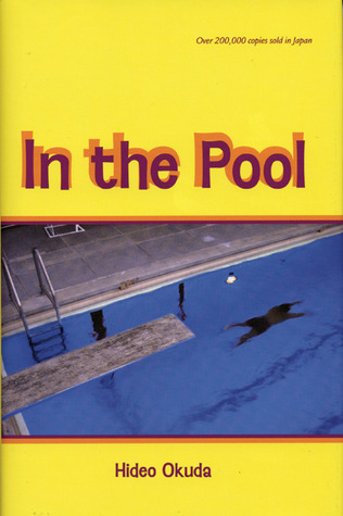 Japanese books - in the pool
