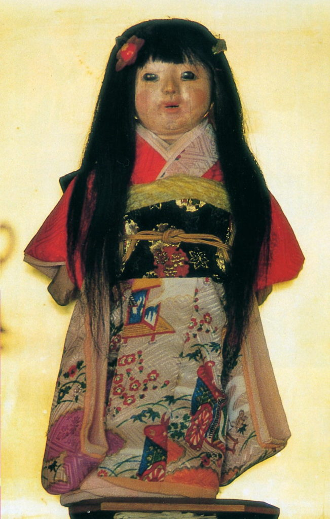 Awashima Shrine - Okiku Doll