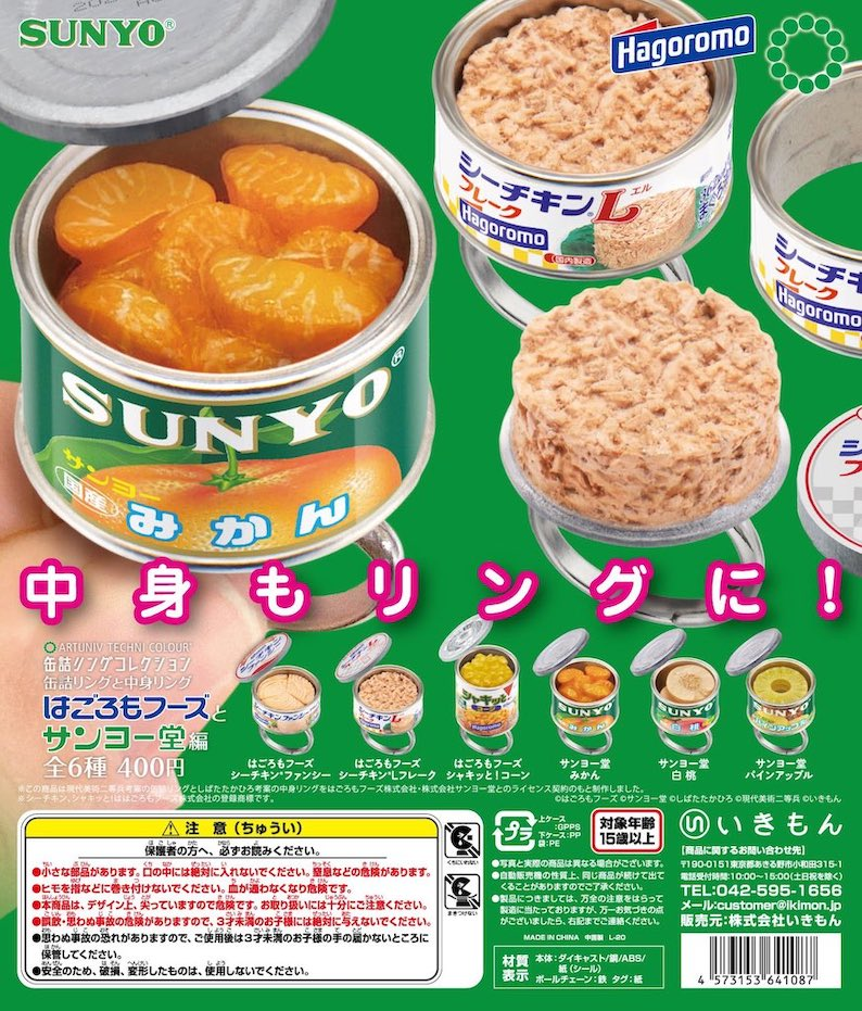 Canned food rings - nature techni colour canned food rings