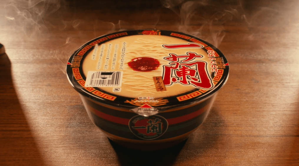 Ichiran Instant Cup Ramen - packaging