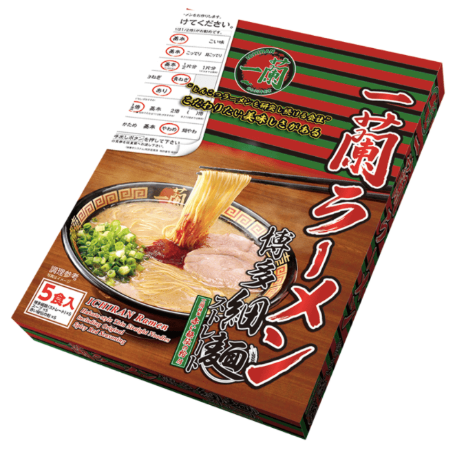 Ichiran Instant Cup Ramen - take home ramen kit