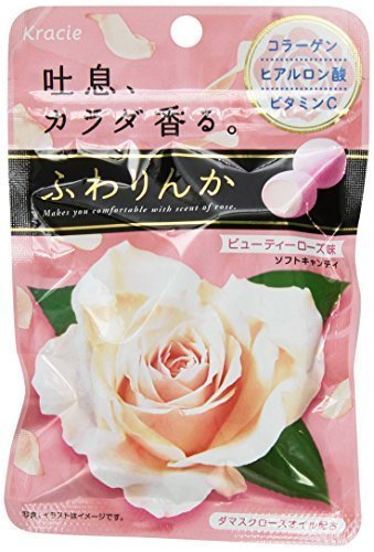 Weird Japanese candy - rose collagen candy