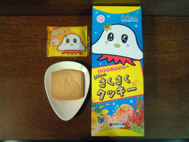 Weird Japanese candy - jellyfish cookies