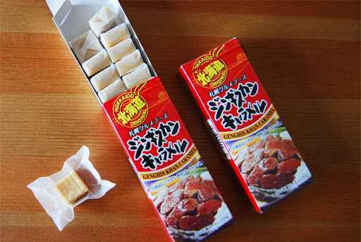 Weird Japanese candy - grilled lamb caramel