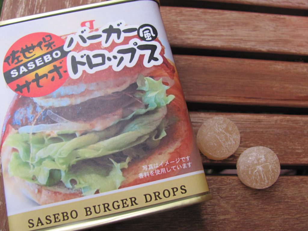 Weird Japanese candy - sasebo burger drops
