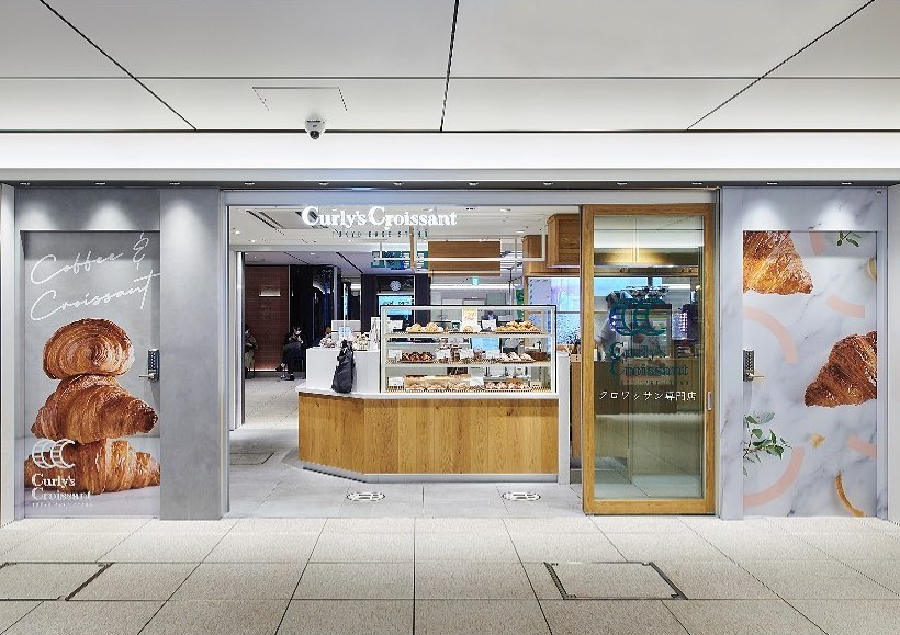 bakeries in tokyo - curly's croissant storefront
