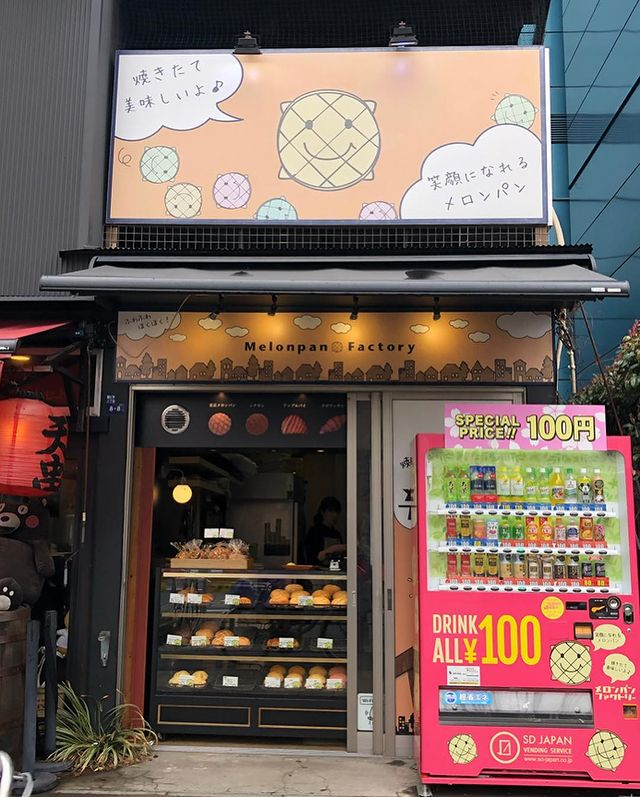 bakeries in tokyo - melonpan factory storefront
