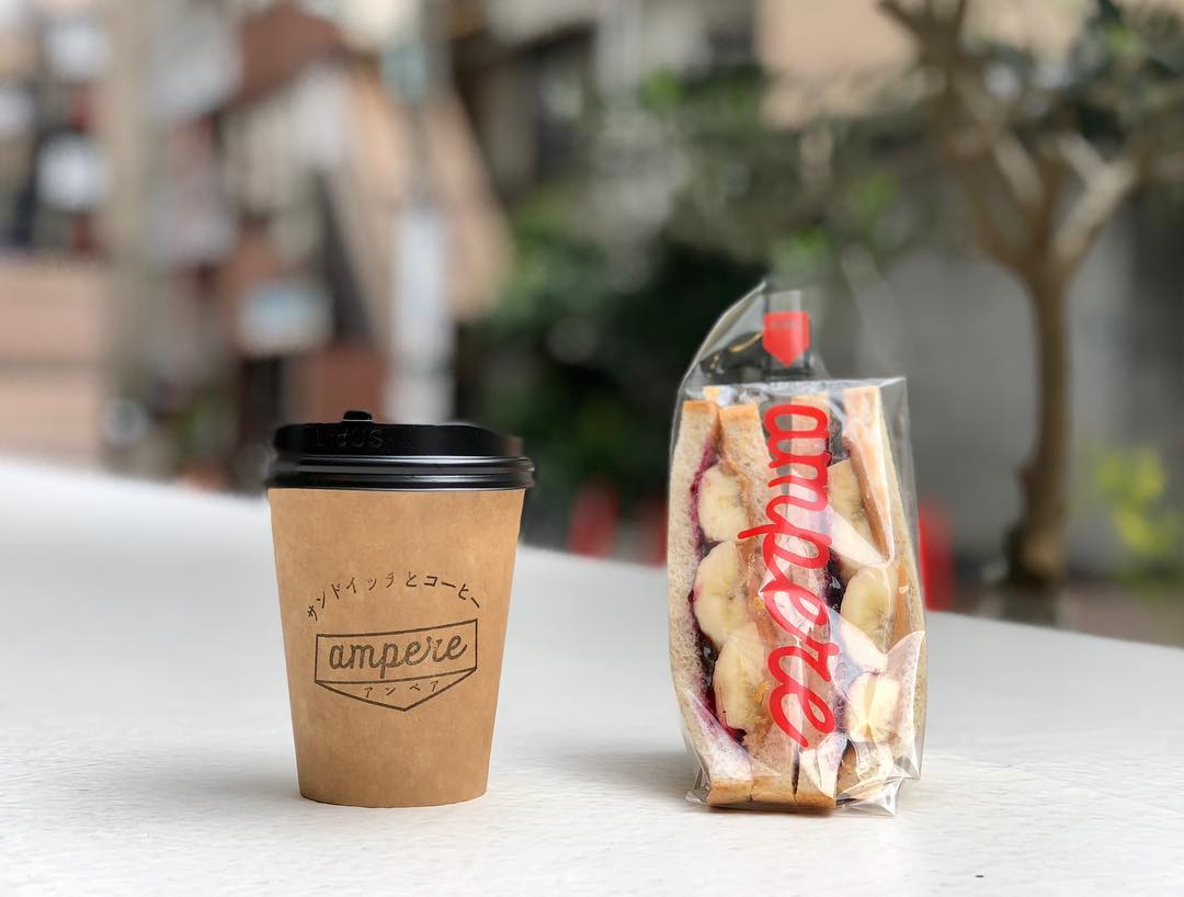 bakeries in tokyo - ampere sandwich and coffee