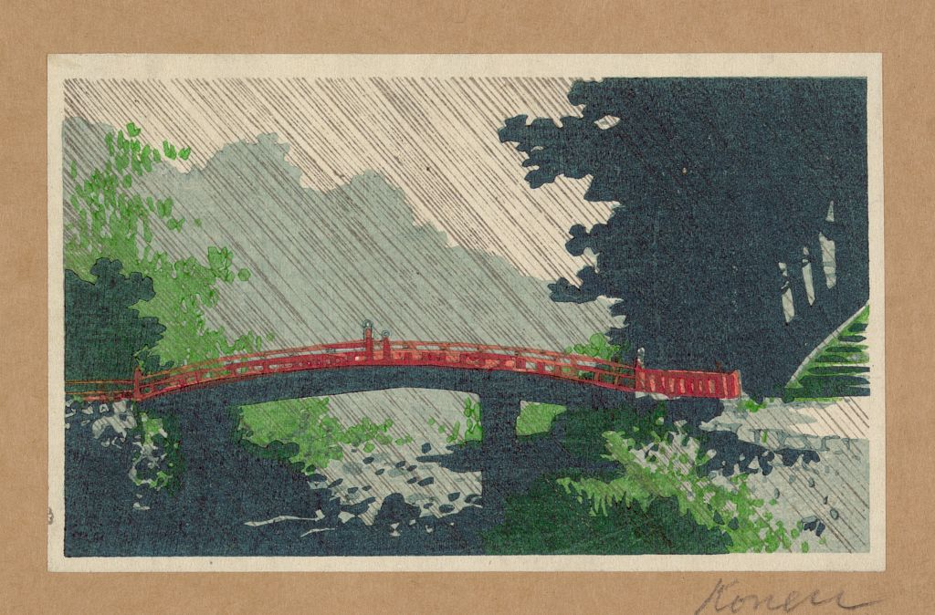 Japanese woodblock prints - Rain Over Sacred Bridge