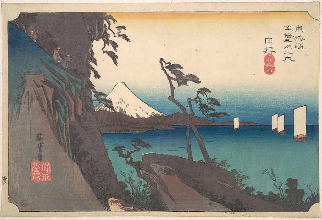 Japanese woodblock prints - Satta Peak At Yui