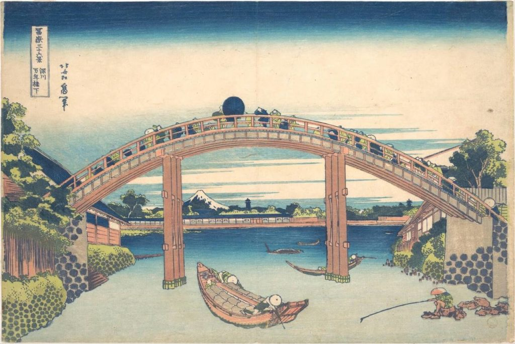 Japanese woodblock prints - Under The Mannen Bridge at Fukagawa
