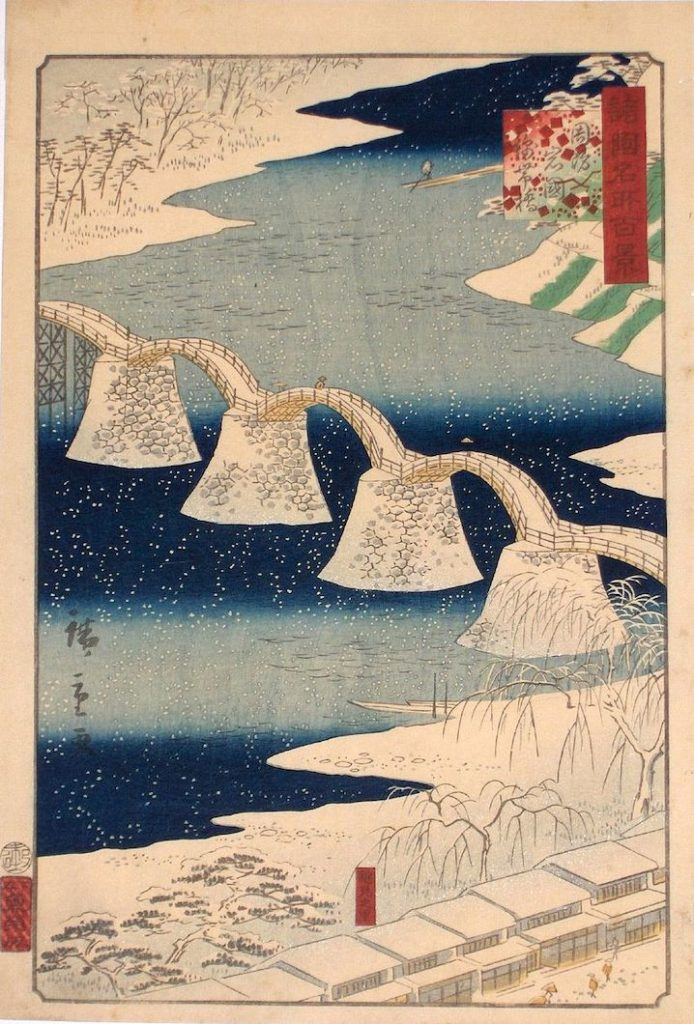 Japanese woodblock prints - Suō Iwakuni