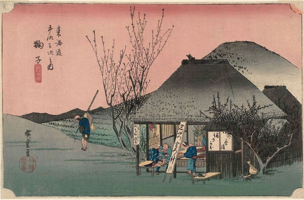 Japanese woodblock prints - Mariko: Famous Tea Shop