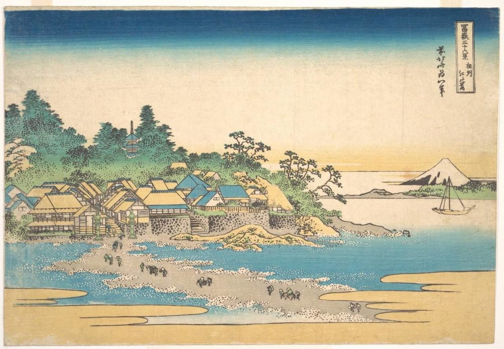 Japanese woodblock prints - Enoshima in Sagami Province