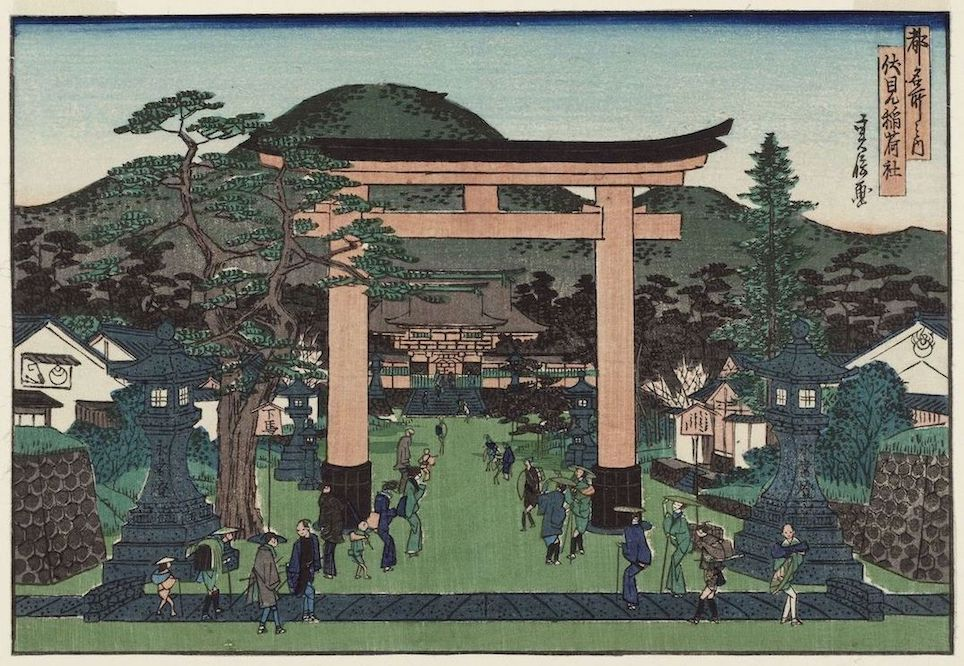 Japanese woodblock prints - fushimi inari shrine