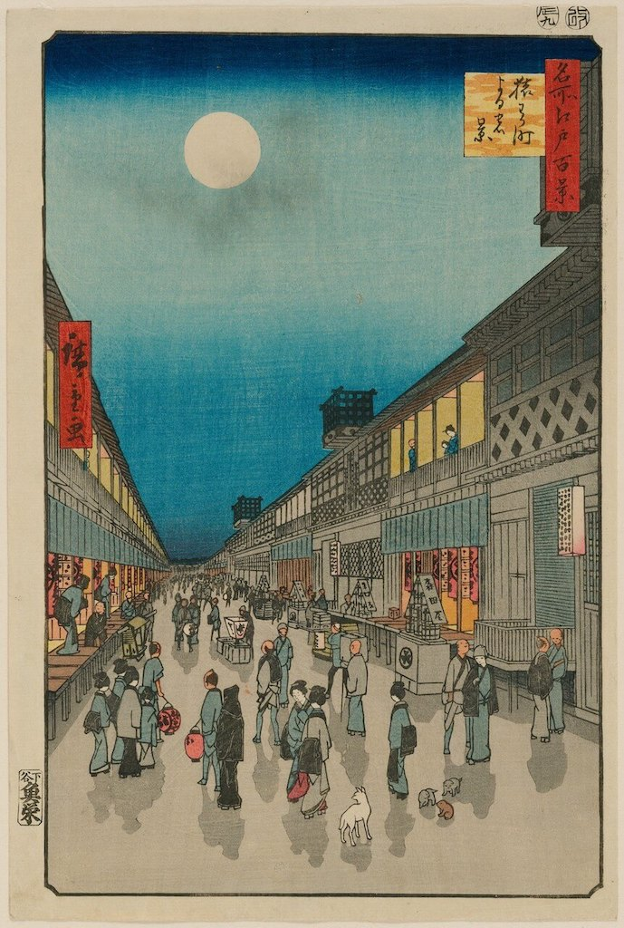 Japanese woodblock prints - Night View of Saruwaka-machi