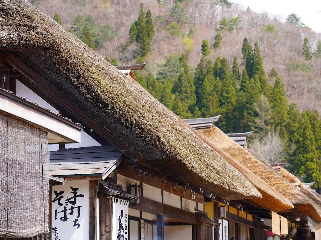 Traditional Japanese towns - ouchijuku