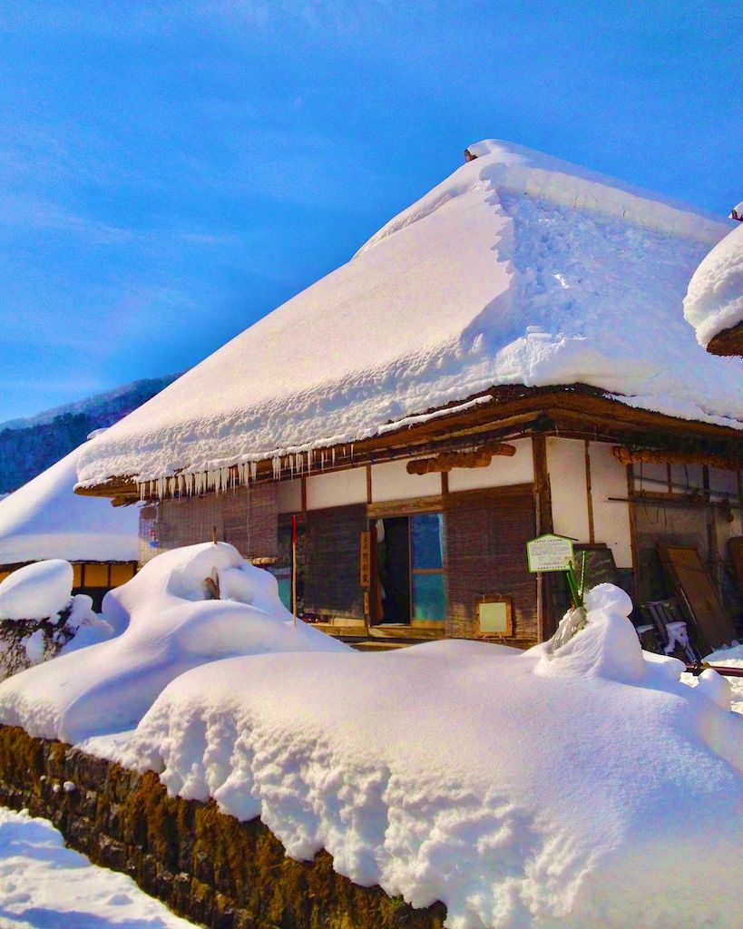 Traditional Japanese towns - ouchijuku in winter