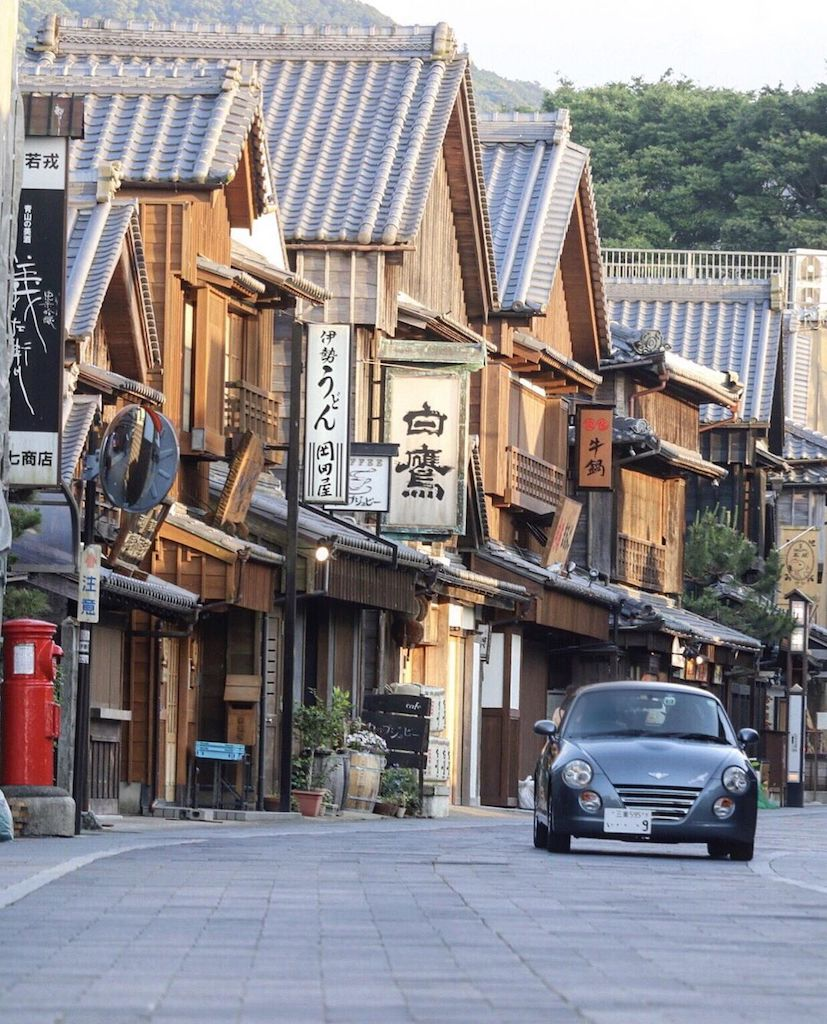 Traditional Japanese towns - oharai machi