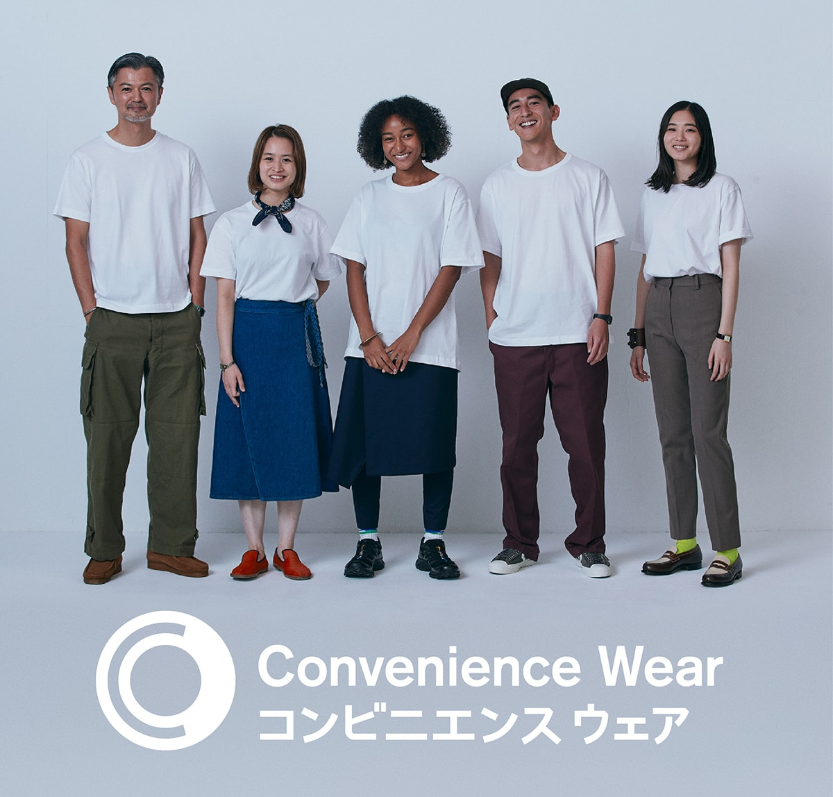 FamilyMart Convenience Wear - 5 people in white shirts