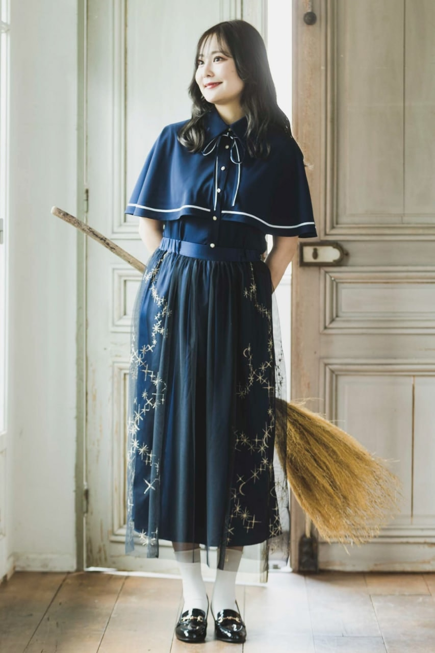 Felissimo Department of Magic - witch costume