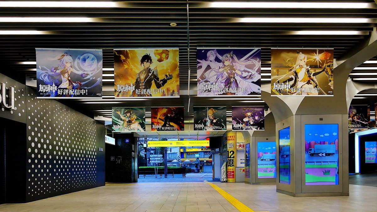 Genshin Impact Ikebukuro Station - banners found at the east exit