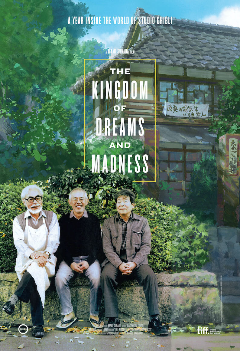 Japanese documentaries - The Kingdom of Dreams and Madness
