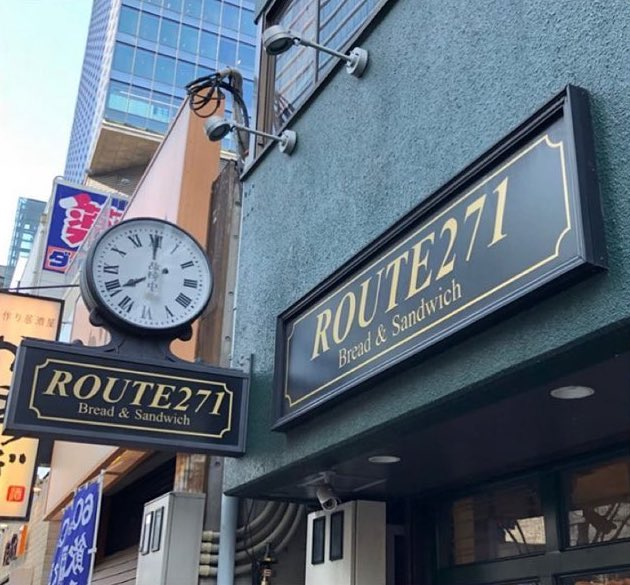 bakeries in osaka - route271